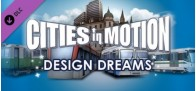 Cities In Motion: Design Dream